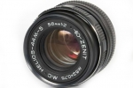 Объектив МС Гелиос 44М-5 58мм F2 для Sony Alpha (A-mount) с чипом